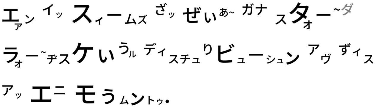 高橋ダン1-02