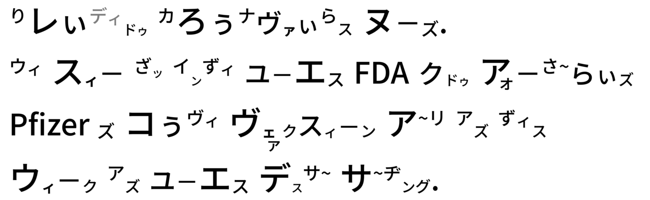 高橋ダン1 - コピー