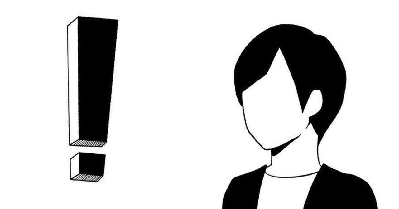 【自己紹介バトン #20】今の職業の原点を再認識した話