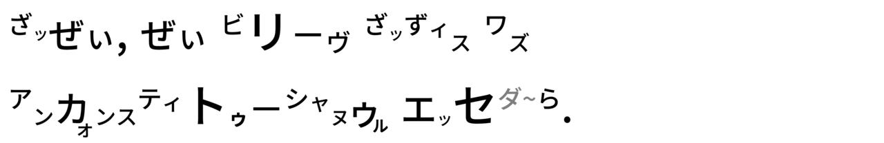 高橋ダン1 - コピー (5)