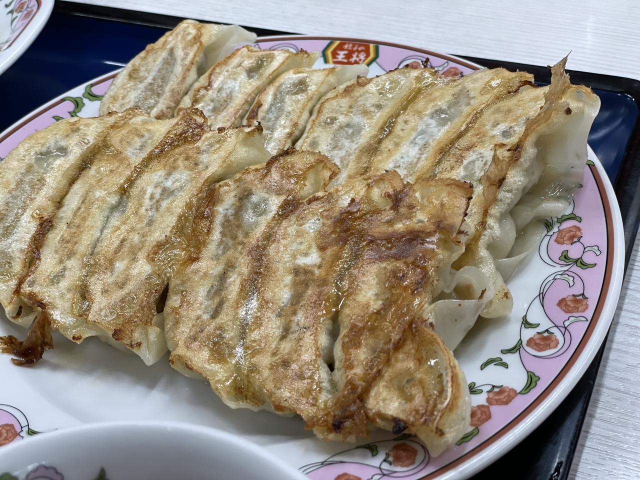 焼き 王将 方 餃子