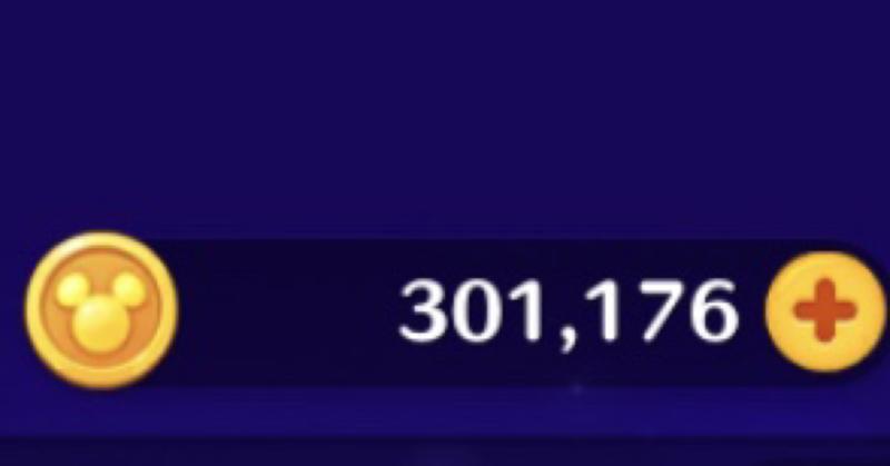 最強 ツムスタ 『ツムツムスタジアム』でLINE Pay残高2,000万円分の山分けキャンペーン!本日より最高スコアで勝負する「ツムスタ番付2020」も開始|LINE株式会社のプレスリリース