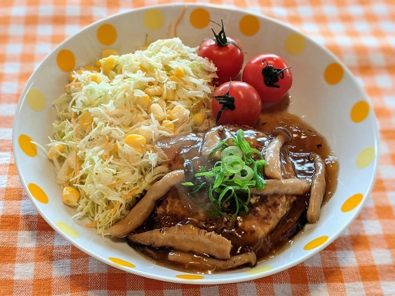 あんかけ 豆腐 ハンバーグ