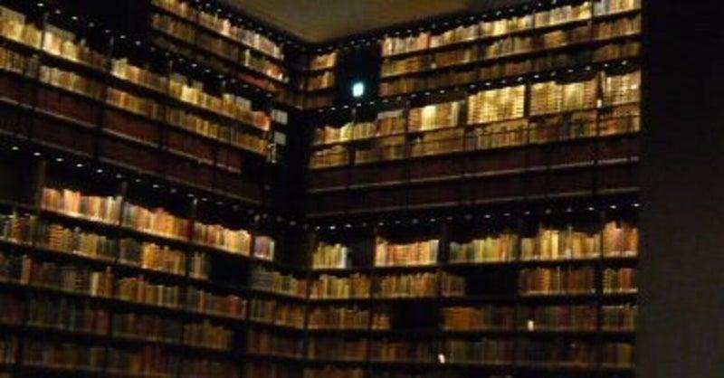 日本文学史 #1 日本文学の特徴|武蔵山水|note
