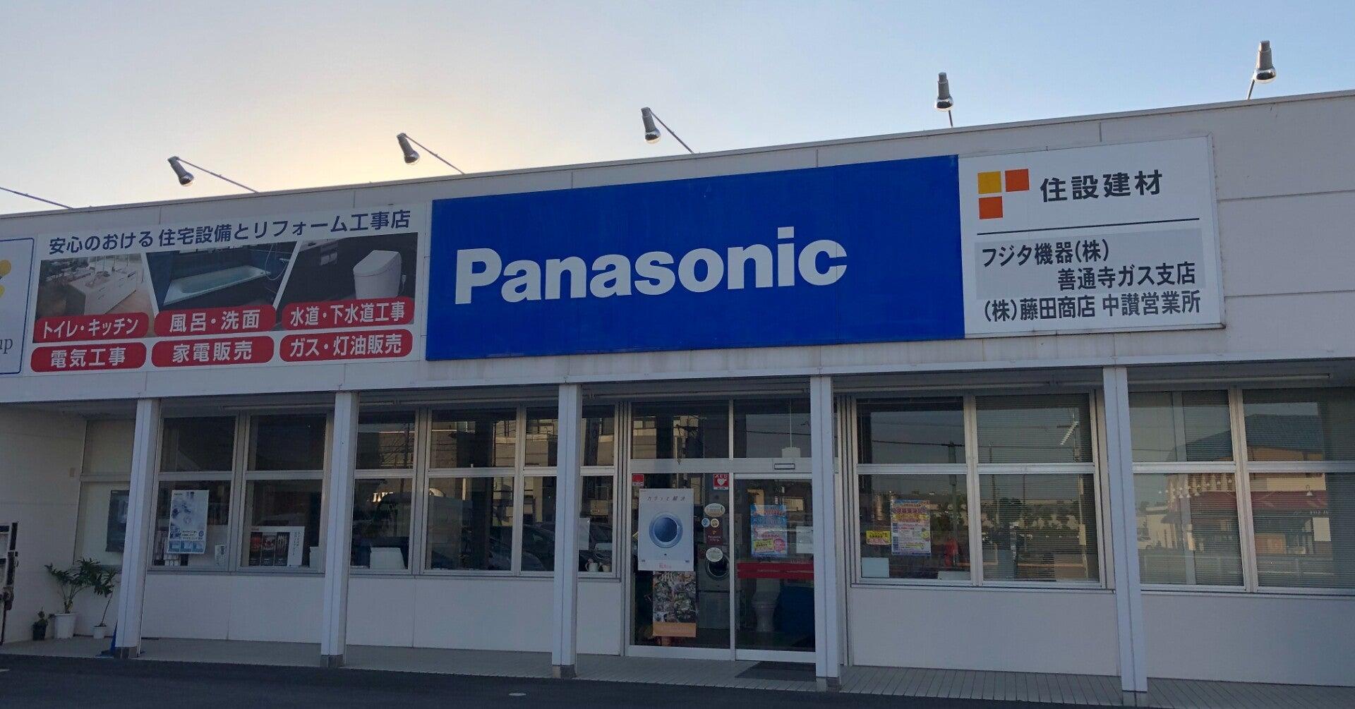 商店 藤田 株式 会社