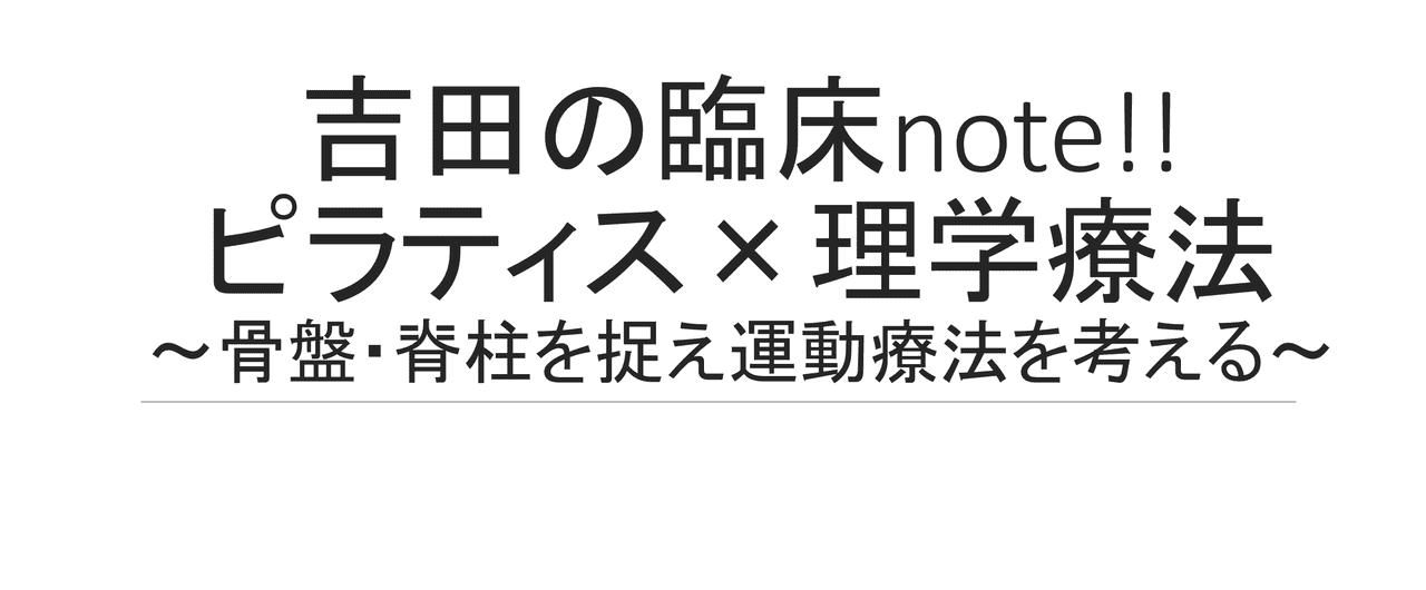 スクリーンショット_2017-02-23_10.03.39