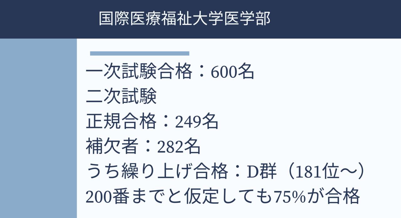 スクリーンショット (170)