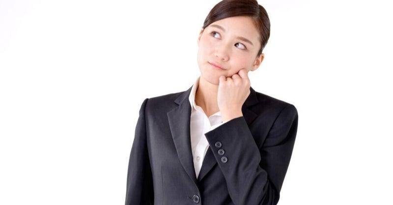 「仕事を断る人」が評価される訳