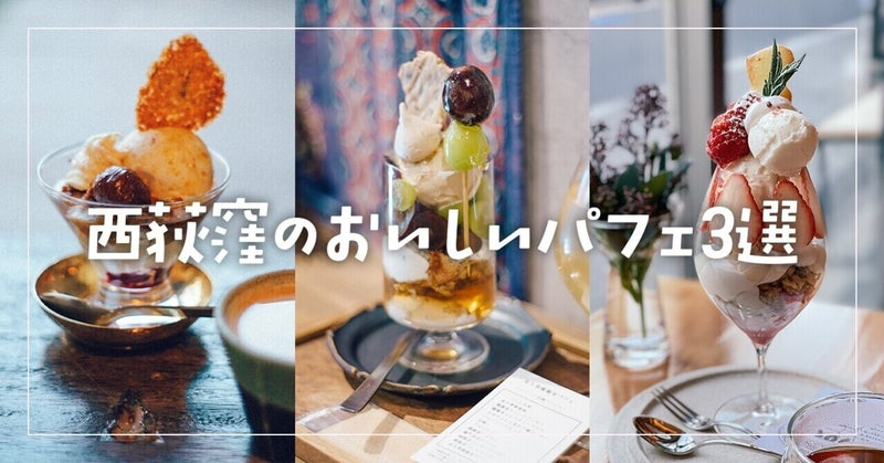 茶店 金木犀