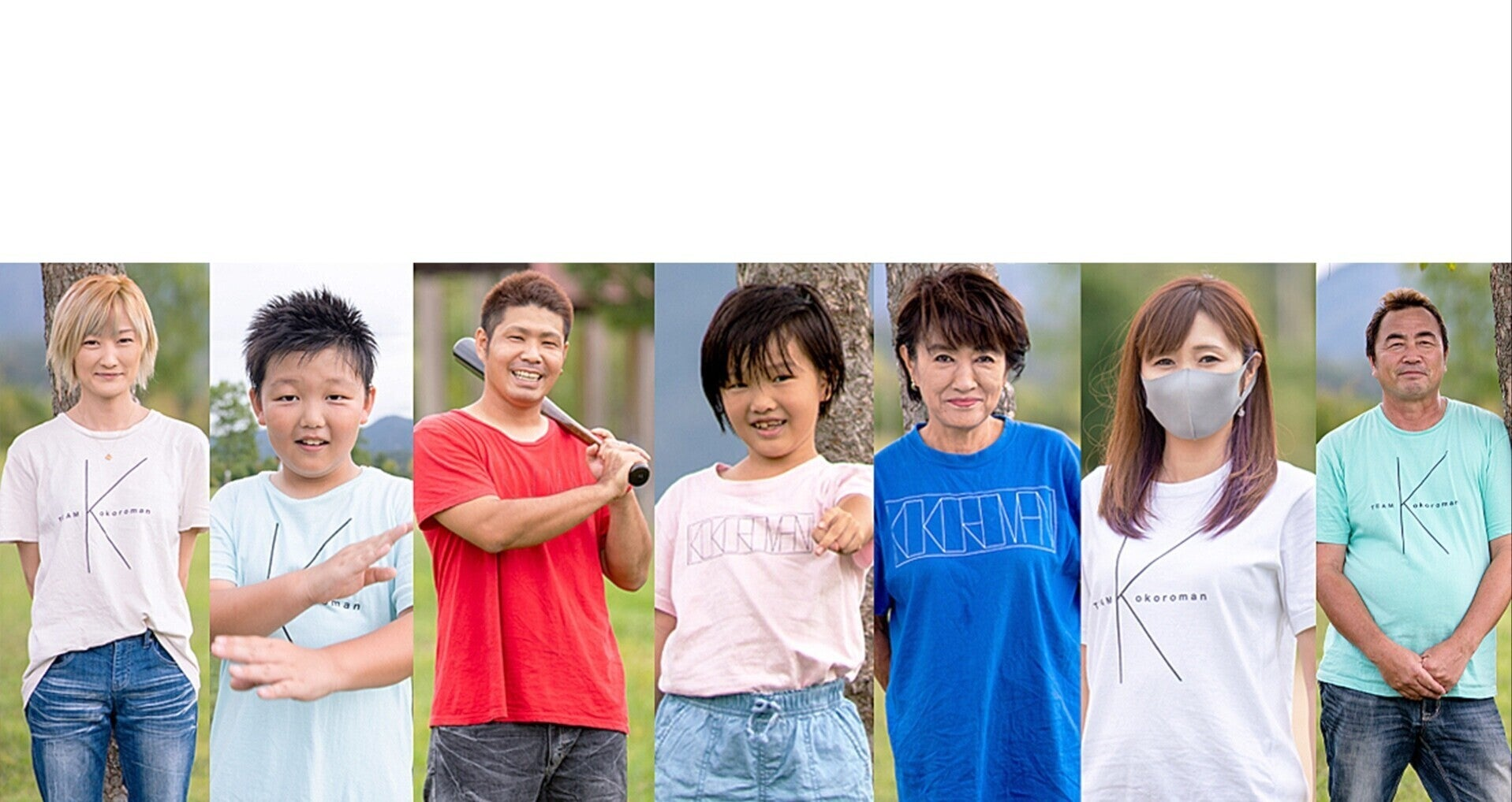 【2021年】チームKのサークル【こころまん家とあそぼ】