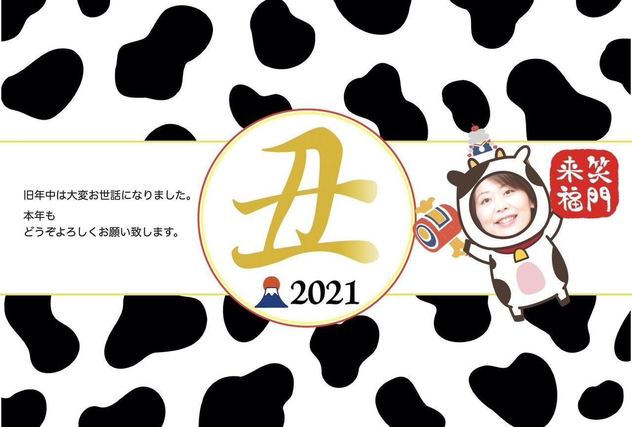 2021年賀状_プライベート.001