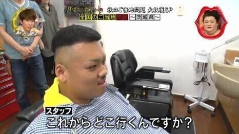 髪型 デルタ ナイン キッド BADSAIKUSH(バダサイクッシュ)の刺青・髪型・ファッションは?