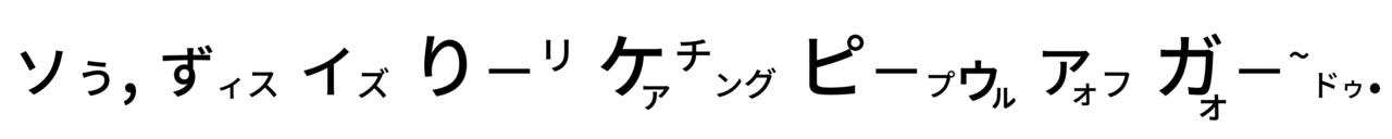 高橋ダン1 - コピー (8)