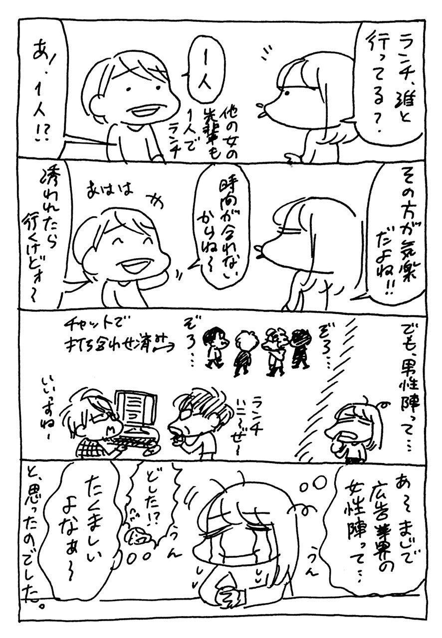 吉倉 たま