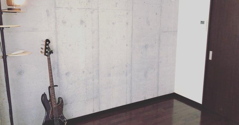 を きれいに する 部屋