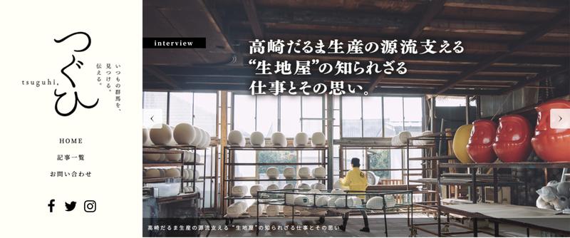 スクリーンショット 2021-01-05 2.57.10