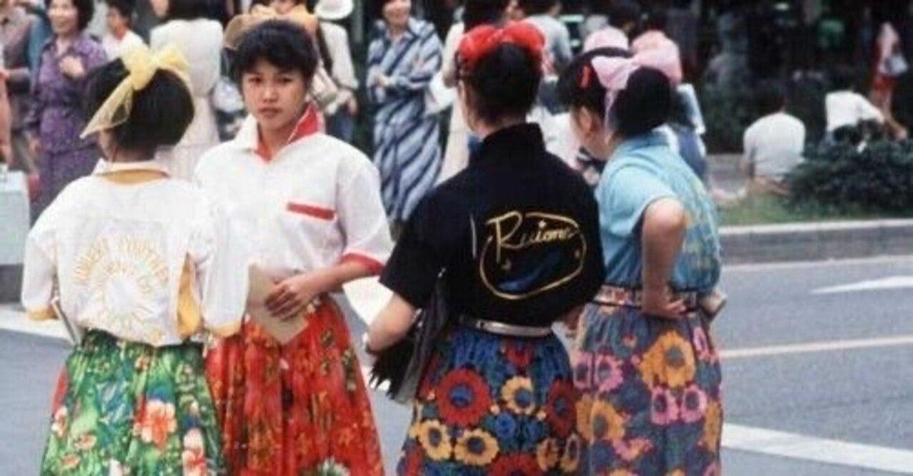 結婚 吉岡 秀隆