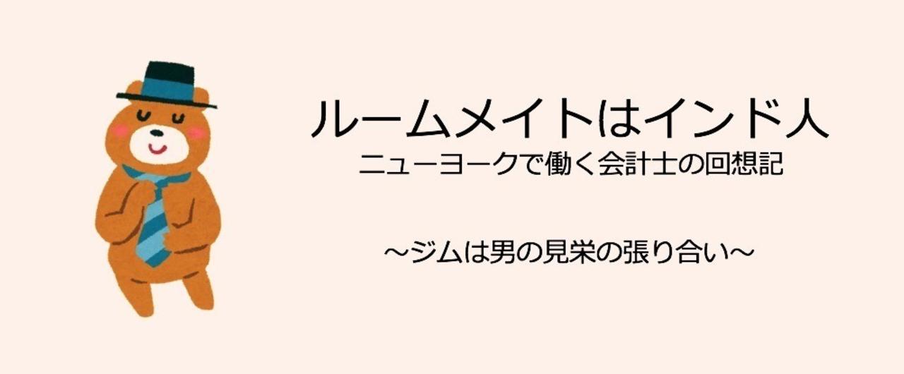スクリーンショット_2017-04-09_20.11.55