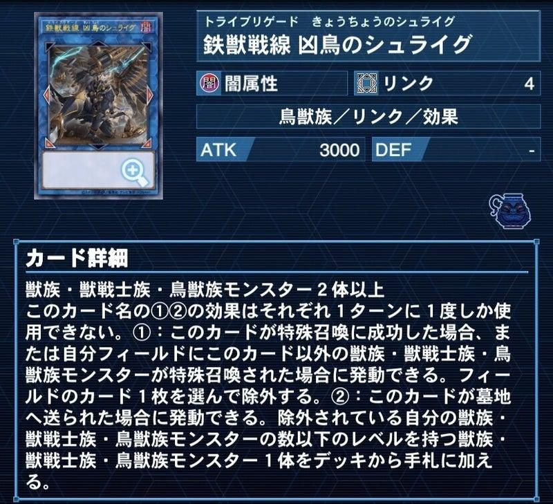 ブリゲード トライ [B!] 【鉄獣戦線