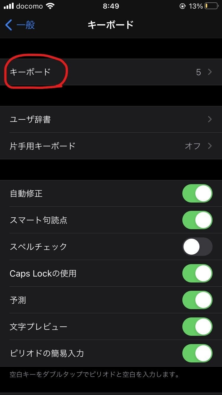 Inkedヒンディー語キーボード_3_LI
