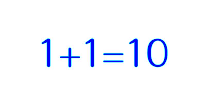 分数 と は たい 分数の割り算はなぜひっくり返してかけるのか :