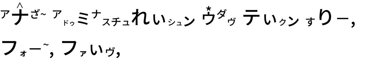 トランプのお別演説 - コピー (4)