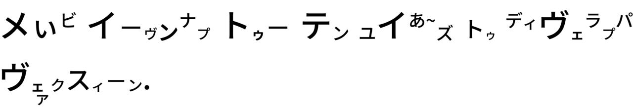 トランプのお別演説 - コピー (5)