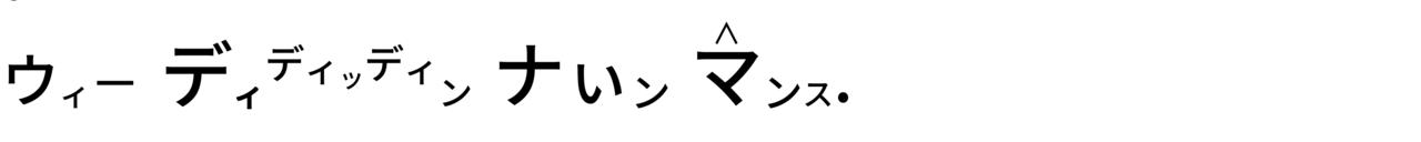 トランプのお別演説 - コピー (6)
