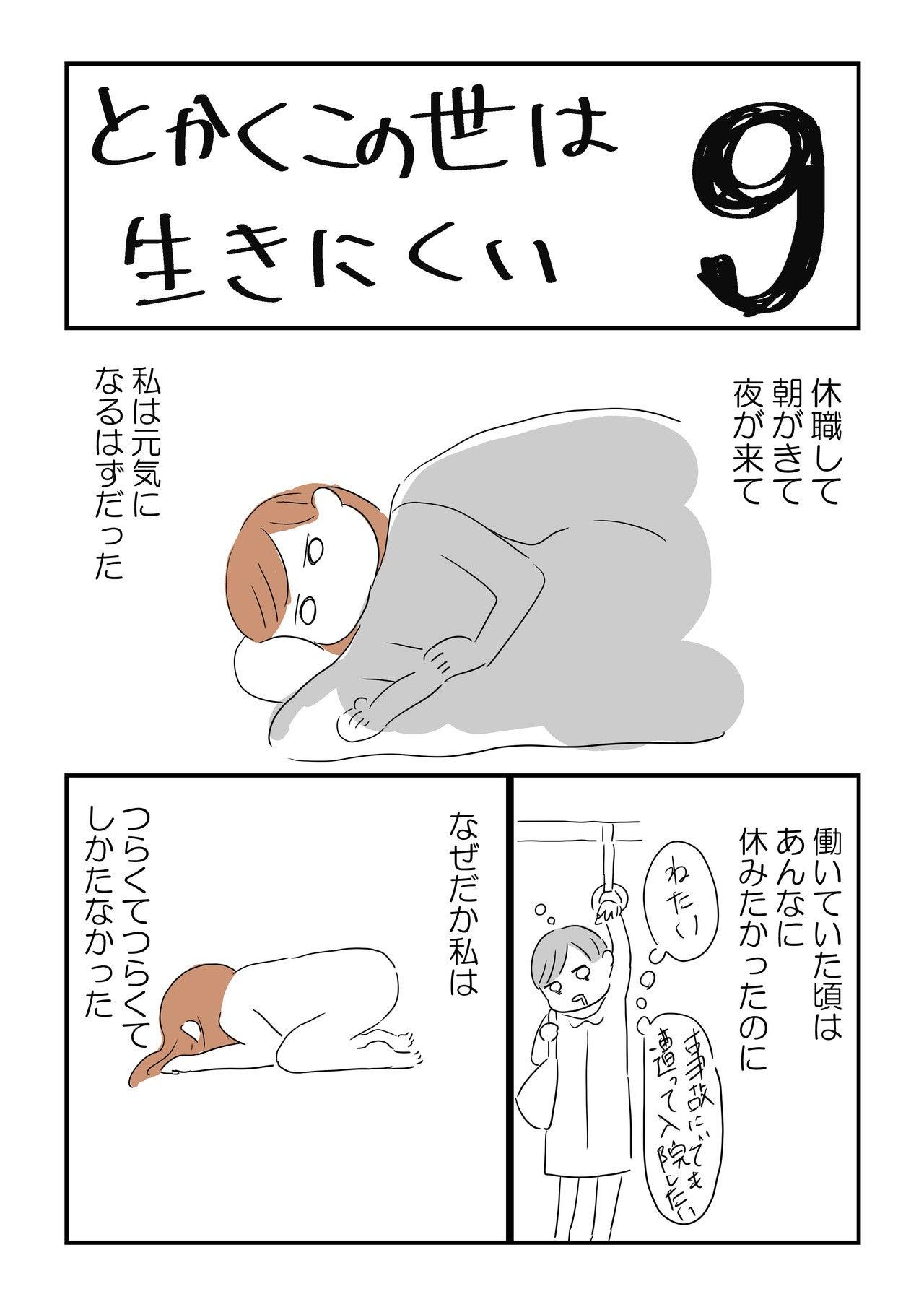 第九話_001