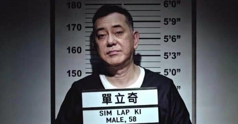 ウォン アンソニー