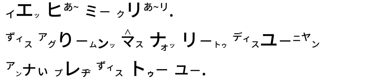 バイデン就任演説 - コピー (5)