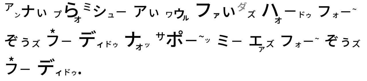 バイデン就任演説 - コピー (7)