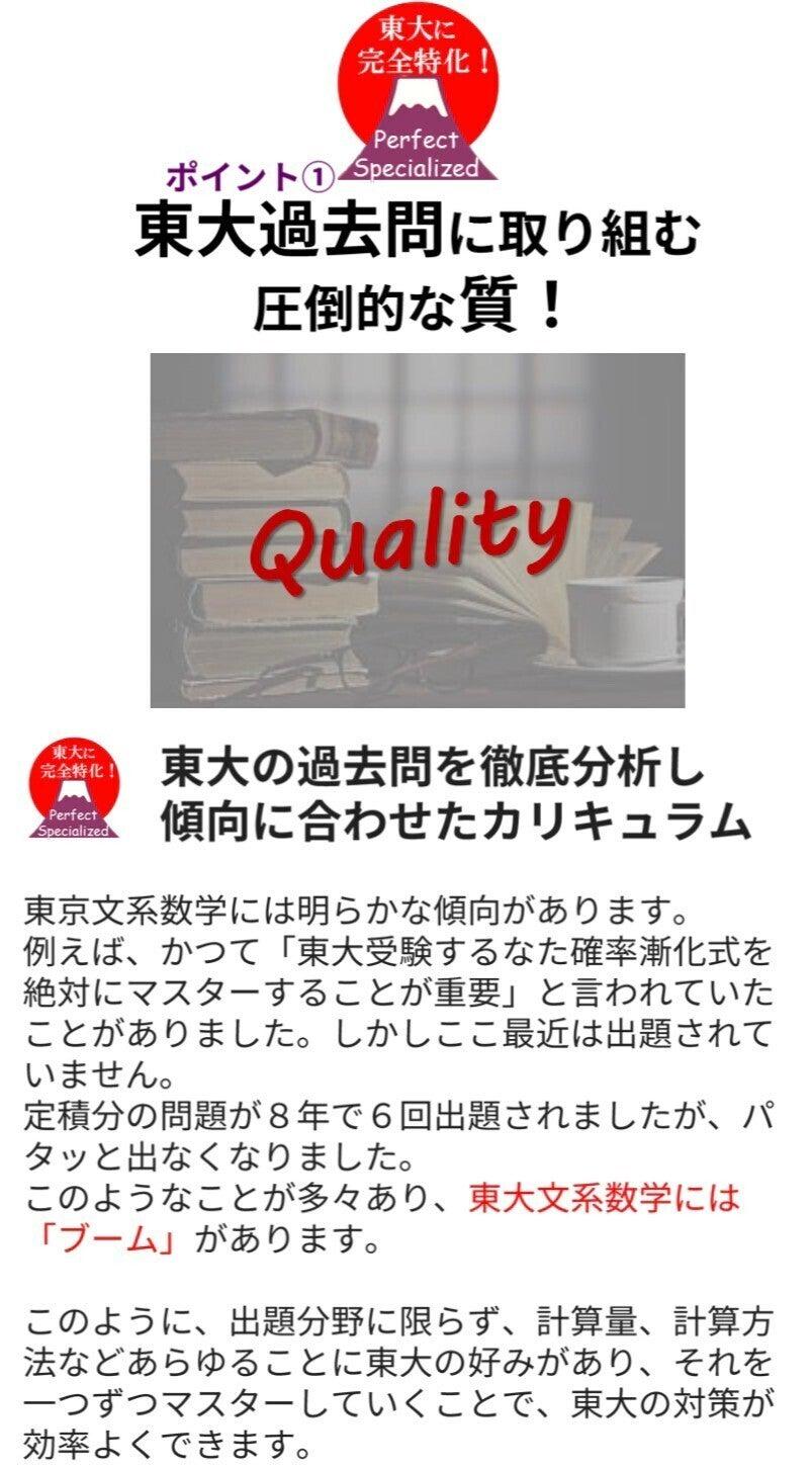 オープン授業LP_210122_2