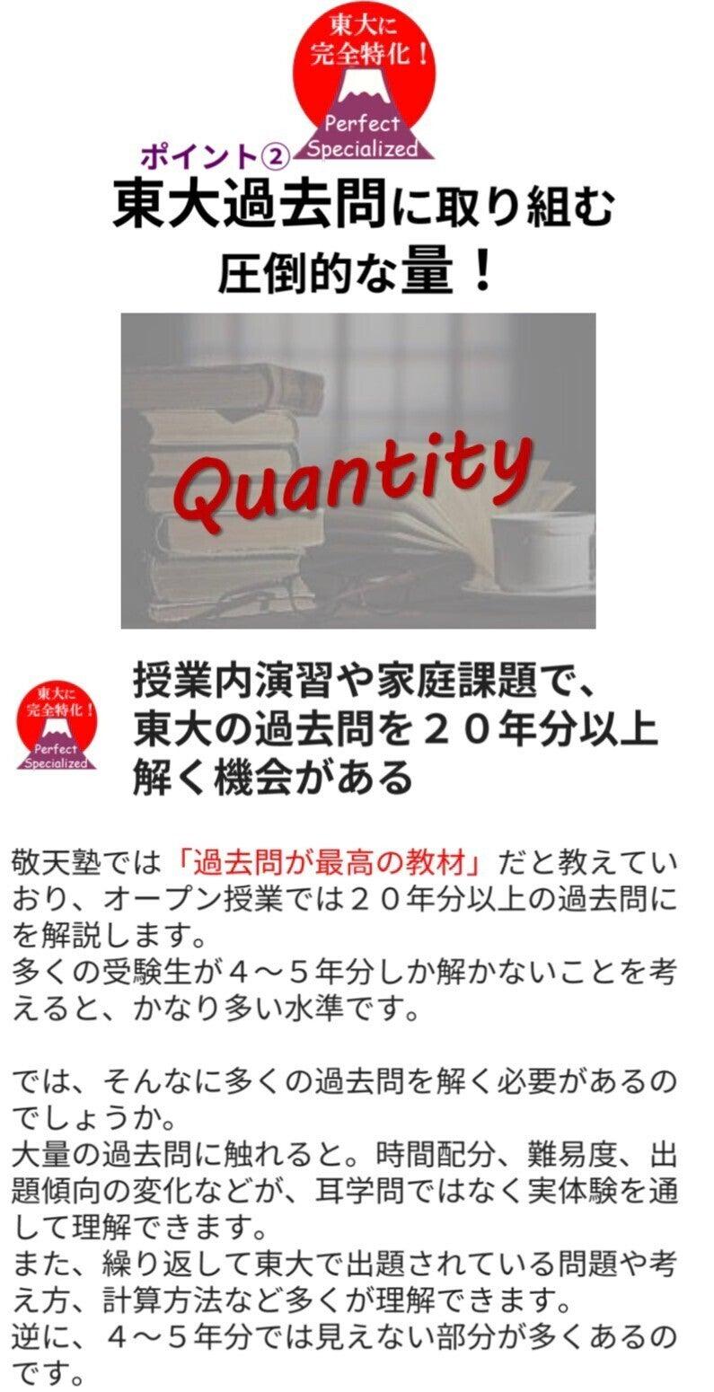 オープン授業LP_210122_7