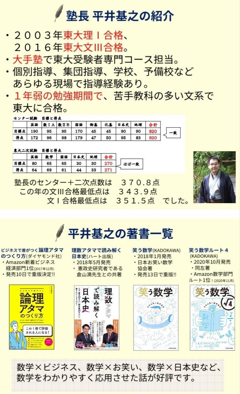 オープン授業LP_210122_9