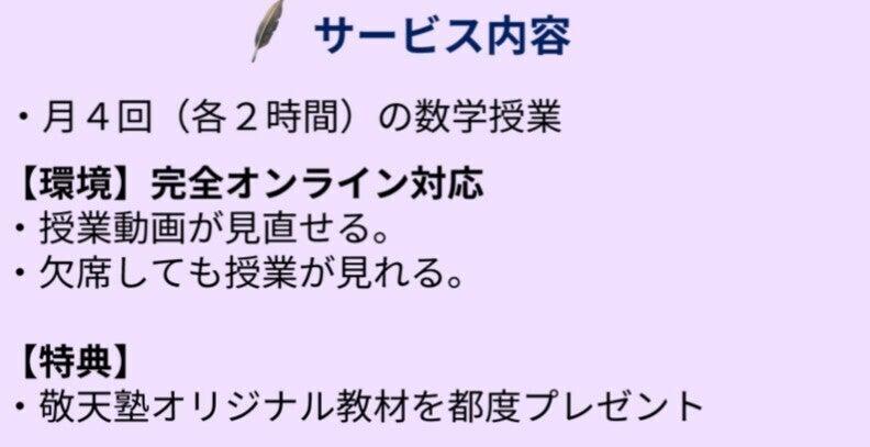 オープン授業LP_210122_11