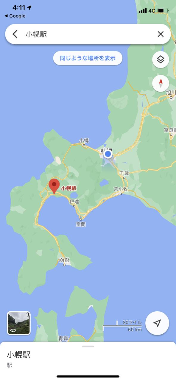 函館 札幌 から