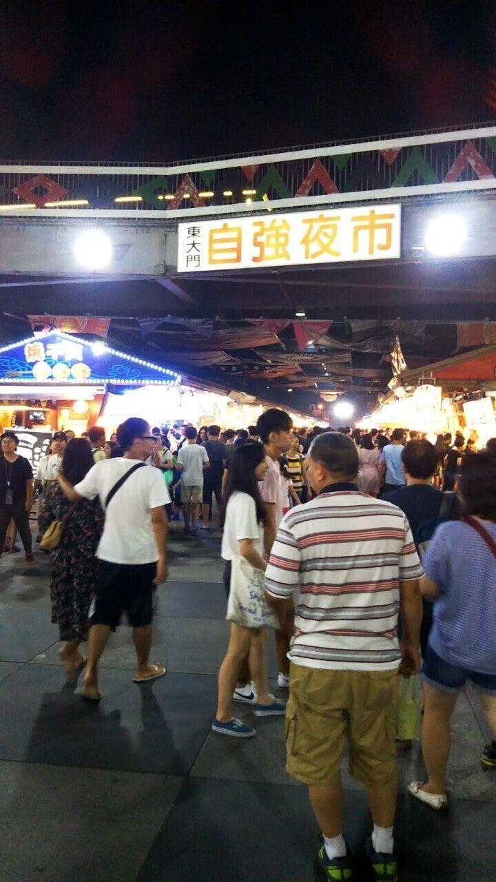 台湾_210127_17