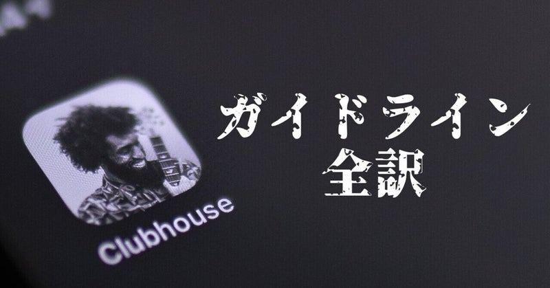ハウス 日本 語 クラブ