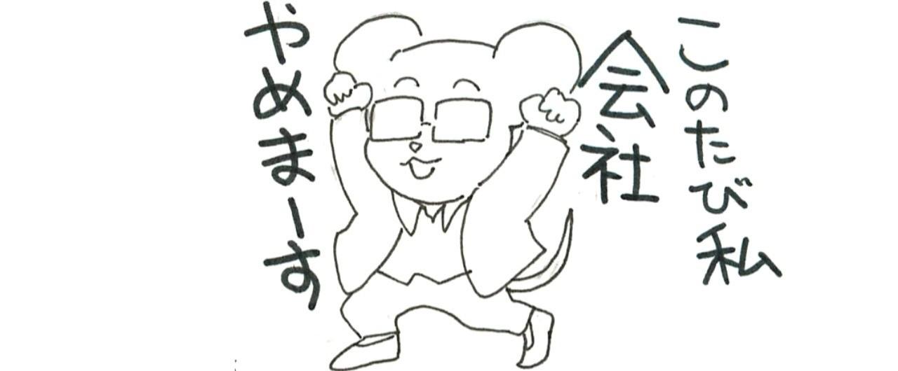 無題006_のコピー_2