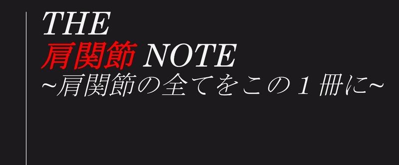 スクリーンショット_2017-04-26_18.39.03
