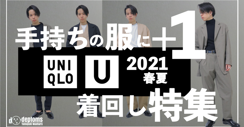春 ドラマ 2021