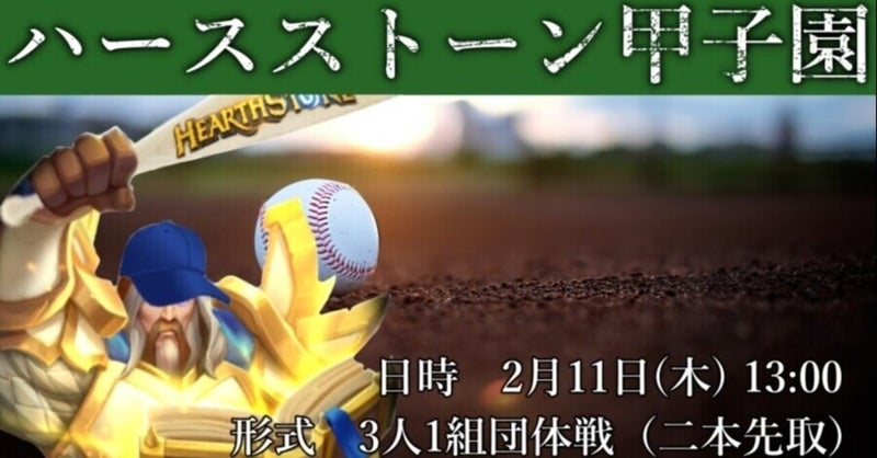 Masaru ハース ストーン ゆふな&まさのり『GHS NIGHT~ELLYを倒したら10万円~』ゲスト出演決定!!