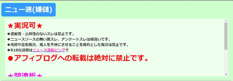 速 5ch ニュー 横浜DeNAベイスターズ :