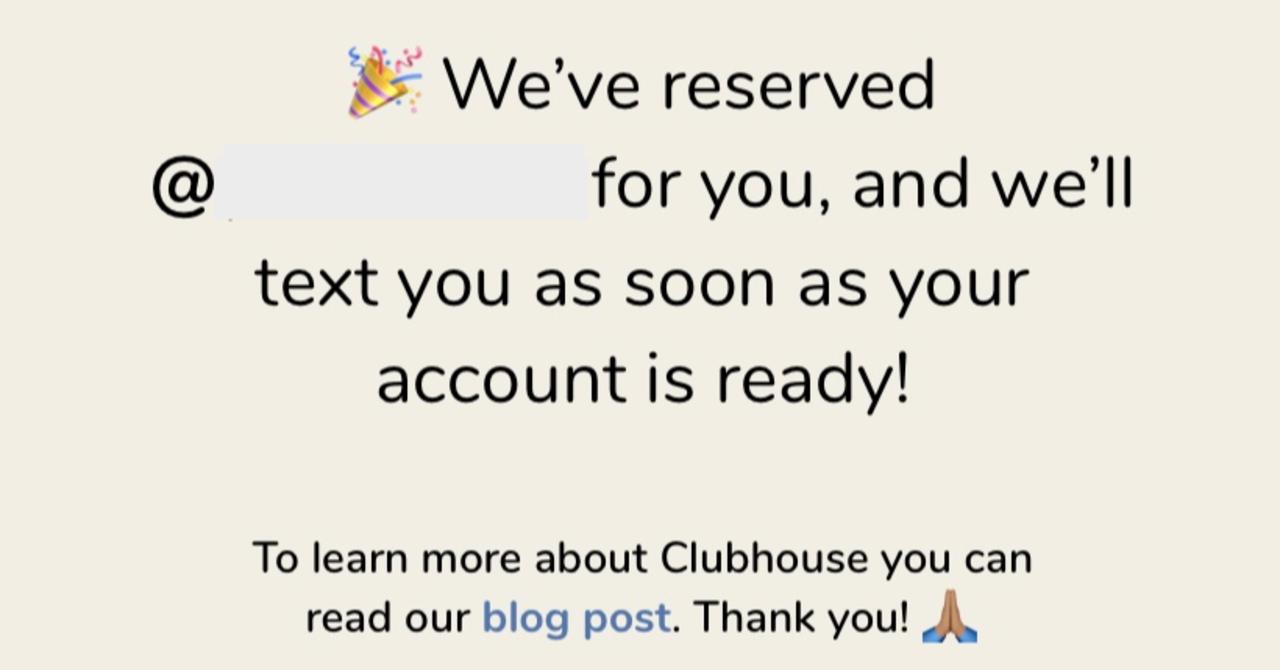 ハウス 招待 クラブ