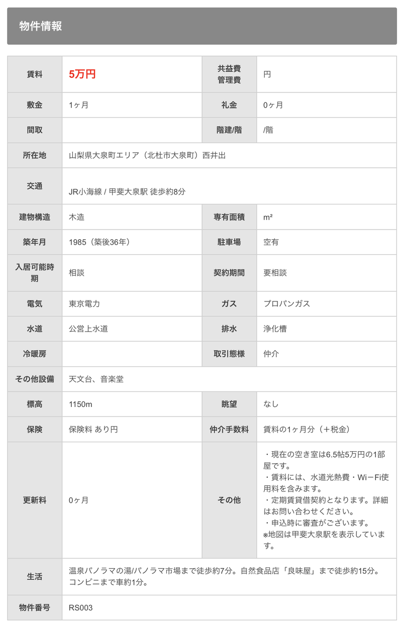 スクリーンショット 2021-01-30 7.53.18
