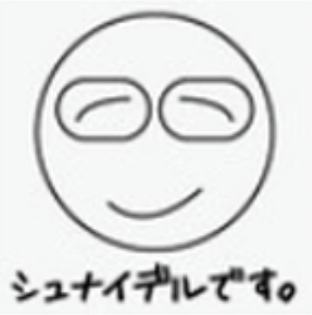 スクリーンショット 2021-01-31 10.50.59