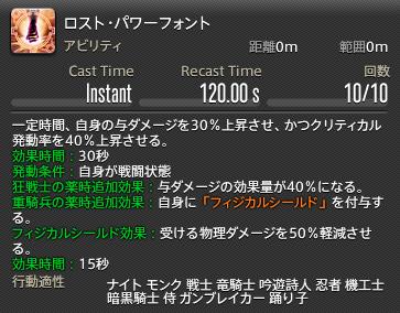 回し 5.2 スキル 忍者 Lv50の忍者のスキル回し 2021/2【FF14】