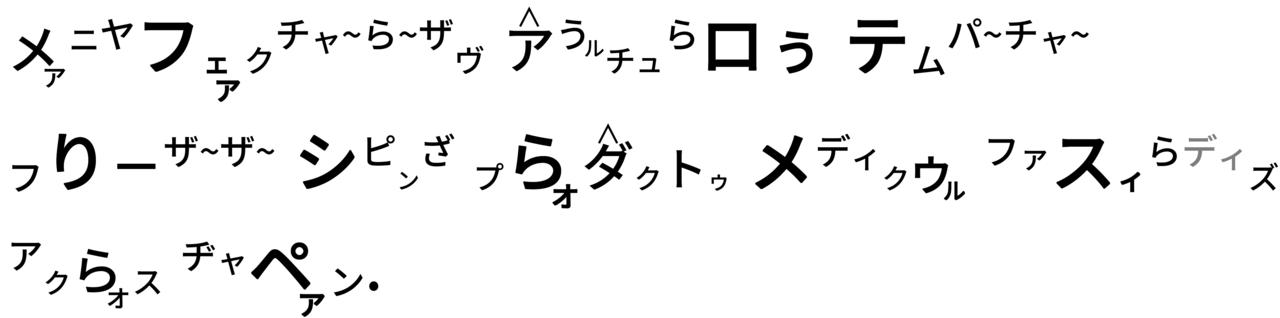 カタカナスクリプト - コピー