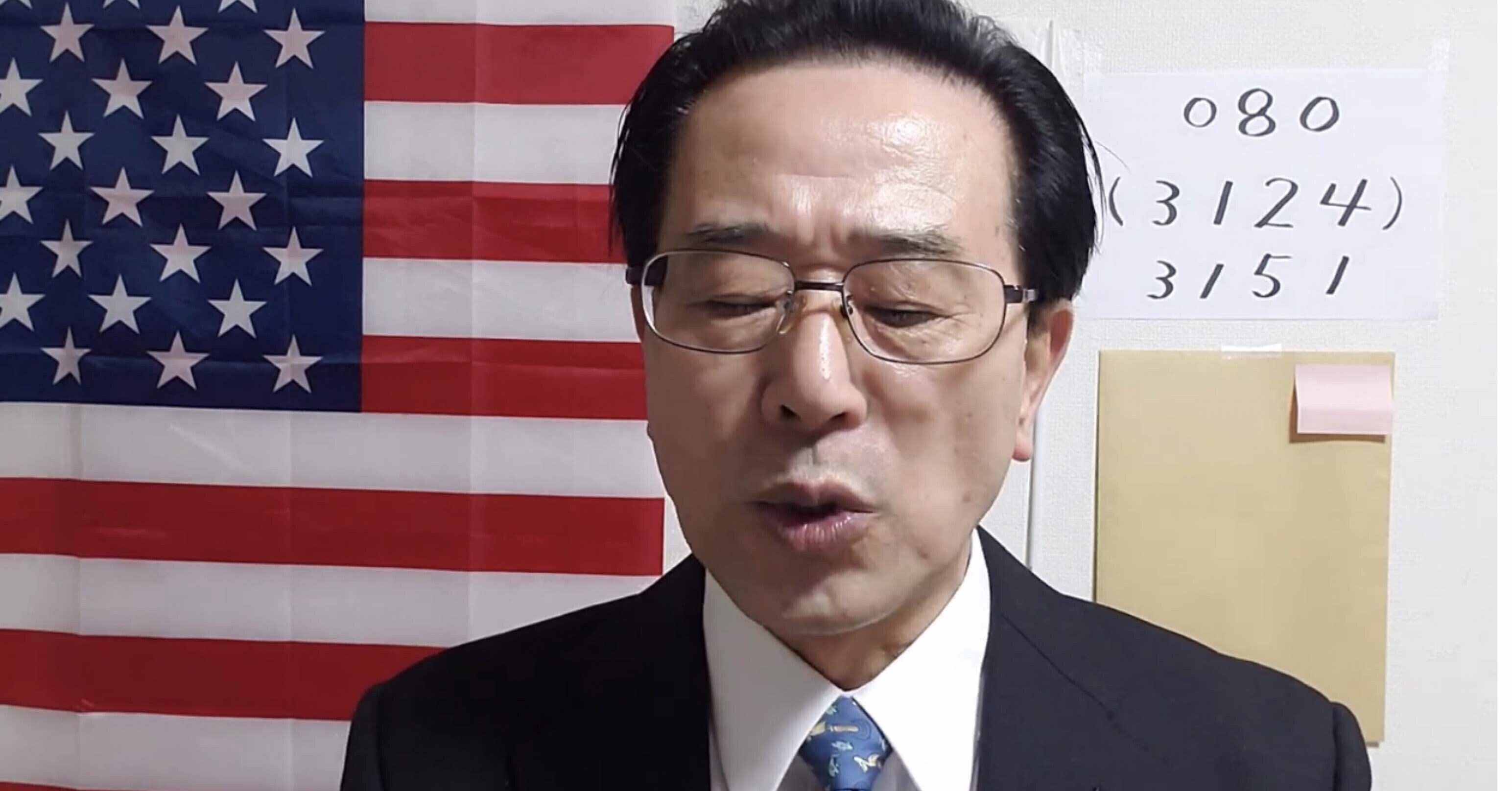 石川 新一郎 チャンネル 3つの機密解除 石川新一郎チャンネル